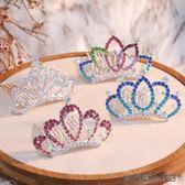 韓版兒童發飾頭飾品女童可愛王冠