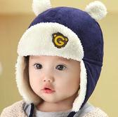 嬰兒男女兒童雷鋒帽護耳帽DL12217『毛菇小象』