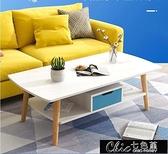 茶几 北歐茶幾簡約現代創意小戶型茶幾桌客廳家用多功能簡易小桌子