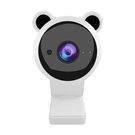 usb外置攝像頭電腦台式上課專用高清1080P直播帶麥克風筆記本電腦台式一體機攝像頭 一米陽光