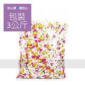 榴槤糖,5台斤(3公斤)/包,營業用包裝