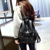 新款韓版簡約時尚軟皮後背包女潮流女士水洗皮背包休閒旅行包 莫妮卡小屋