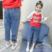 降價兩天 女童牛仔褲 2020春秋裝新款洋氣中大童韓版寬鬆哈倫褲兒童休閒褲子