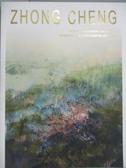 【書寶二手書T6/收藏_ZHQ】ZhongCheng_Modern and…Art_2019/6/9