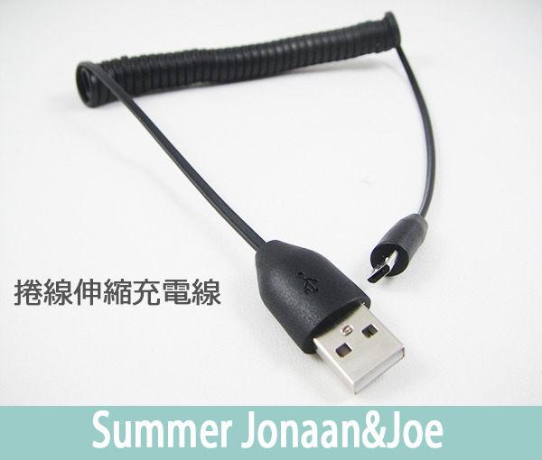 ◆彈簧充電線~免運◆ASUS Eee Pad Padfone手機 Padfone2手機 HUAWEI Ascend P1 Acer Liquid Gallant E350 Micro USB