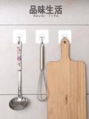 掛勾掛勾強力粘膠無痕粘勾承重貼墻壁壁掛廚房粘貼吸盤浴室免打孔勾子 宜室家居
