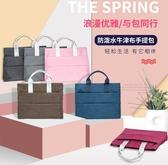 簡約手提包文件袋A4帆布公文包男女士商務辦公會議袋正韓職業 快速出貨