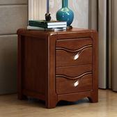 實木床頭櫃簡約現代臥室床邊櫃迷你小櫃子簡易櫃子超窄30\40cmigo  韓風物語