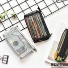 簡約日系筆袋透明網紗大容量文具盒學生網格鉛筆盒【創世紀生活館】