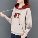 加絨衛衣女秋冬2020年新款韓版寬鬆洋氣女士時尚加厚爆款外套ins 黛尼時尚精品