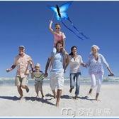風箏濰坊風箏蝴蝶風箏藍蝴蝶夜光LED風箏新款成人兒童卡通線輪微 麥吉良品YYS