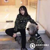 寵物衣服秋冬狗狗親子裝潮衛衣綠色迷彩加絨開衫好穿兩腳狗狗外套