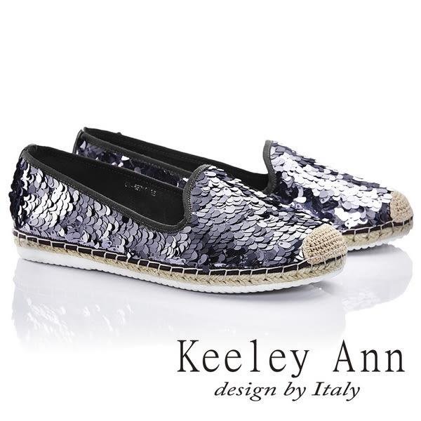 ★2017春夏★Keeley Ann獨特魅力~閃耀亮片羽毛編織真皮軟墊平底鞋(灰色)-Ann系列