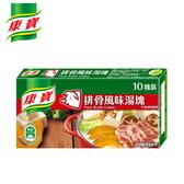 【康寶】排骨風味湯塊100G