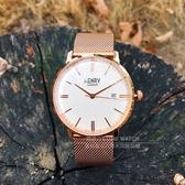 Henry London英國前衛品牌復刻簡約時尚腕錶HL40-M-0374公司貨
