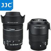 JJC佳能EW-63C配件100D/200D/750D/760D鏡頭18-55 STM遮光罩58mm 3c優購