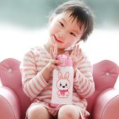 兒童保溫杯帶吸管兩用水壺男女幼兒園學生嬰兒不銹鋼卡通防漏水杯