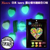 日本 kanro 甘樂 閃亮亮愛心糖 愛心螢光糖 綜合口味 70g 發光愛心祝福糖 甘仔店3C配件
