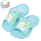 《布布童鞋》角落生物角落小夥伴水藍色兒童拖鞋(16~21公分) [ B1R036B ]