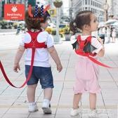 兒童防走失帶牽引繩小孩寶寶防走丟背包帶溜娃防丟手環安全帶【名購新品】