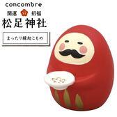 Hamee 日本 DECOLE concombre 開運松足神社 療癒公仔擺飾 (微醺達摩) 586-927062