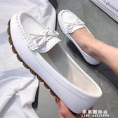 豆豆鞋 豆豆鞋女2020春季新款平底單鞋牛筋軟底懶人一腳蹬媽媽白色護士鞋【果果新品】