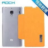 ROCK Xiaomi小米 紅米機 新雅系列側翻木紋拉絲超薄皮套(橙)