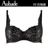 Aubade-玫瑰園B-E仿皮革薄襯內衣(黑)FE