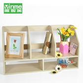 雙層小書架簡易桌上書架置物架創意學生辦公桌面收納書櫃子