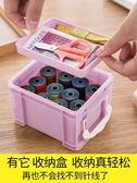 推薦針線盒套裝家用包手工diy制作高檔縫紉機工具手縫收納整理箱小大【雙12鉅惠】