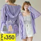 LULUS特價-P連帽單口袋襯衫-3色  現+預【01032075】