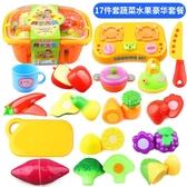 【主圖款】兒童切水果蔬菜切切樂玩具男女孩