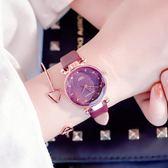 女士手錶小眾手錶星空復古森女系女生學生小清新韓版簡約潮流百搭【快速出貨限時八折】