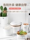 便當盒 日本ASVEL保溫飯盒女非超長保溫桶成人便攜學生微波爐加熱便當盒 交換禮物