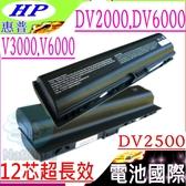 COMPAQ 電池(超長效)-康柏 電池- V6000,V6100,V6200,V6300,V6107US,V6120CA,HSTNN-IB42,HP 電池