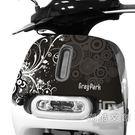 GOGORO 2面板貼 《潮酷文創》創意保護貼 獨特車貼 車膜 /  GR2067-灰色樂園