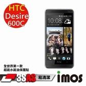 ♕全世界第一款♕ iMOS HTC Desire 600C Dual (附鏡頭貼) 3SAS 超疏水疏油保護貼