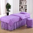 美容床罩四件組簡約通用親膚棉高檔 美容院床罩單件按摩床套超舒適185*70cm