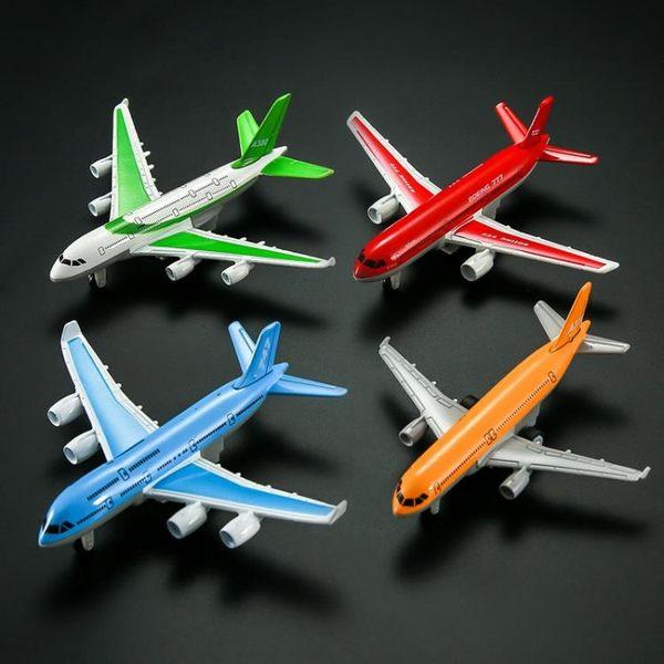 玩具飛機模型合金飛機A320A380 波音747 777 小飛機模型男孩玩具客機回力(父親節禮物)