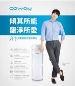 Coway 綠淨力立式空氣清淨機 AP-1216L Coway 空氣清淨機
