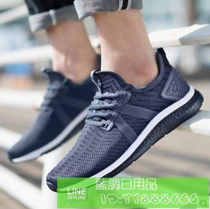喬丹 Jordan男鞋 運動鞋 秋季跑步鞋 透氣網面休閑旅游鞋子