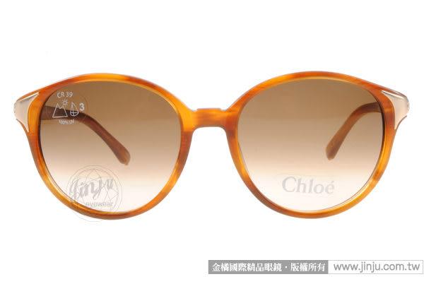 【金橘眼鏡】Chloe太陽眼鏡 原廠正品#CL2251 C02 蜜 棕色 (免運)