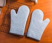 硅膠烤箱手套防燙隔熱手套