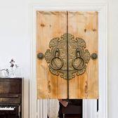 中式傳統棉麻隔斷簾布藝門簾古典臥室客廳玄關簾風水開運  糖糖日系森女屋