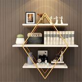 上牆書櫃 北歐牆上置物架客廳牆壁掛鐵藝牆面一字隔板臥室陽台書架花架T 1色