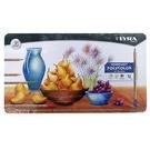 熱銷推薦款 隔日配【德國LYRA】林布蘭 專業 鐵盒裝 油性 色鉛筆 72色 /盒 (2001720)