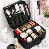 化妝包專業便攜簡約旅行大容量多功能收納包【極簡生活】