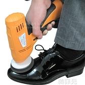 擦鞋機 電動擦鞋機擦鞋機器 電動鞋刷迷你手持 便攜 擦鞋器 自動檫鞋機搽鞋 mks韓菲兒