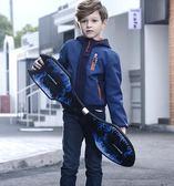 尾牙年貨節大邁兒童二輪滑板車6歲以上兩輪閃光輪成人搖擺活力板青少年滑板gogo購