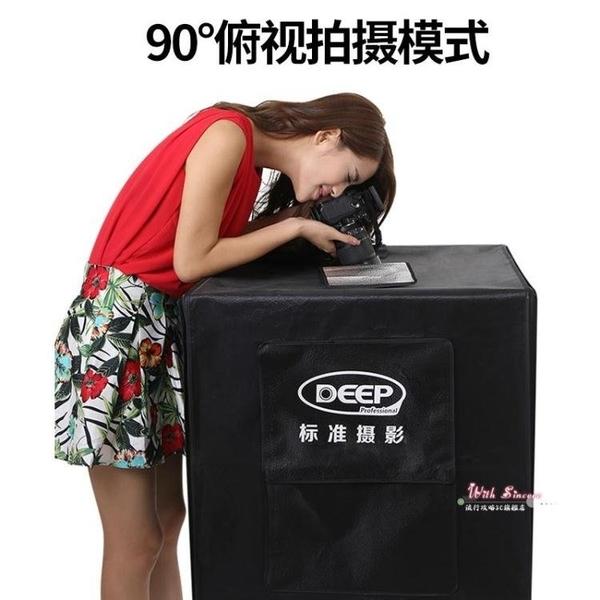 攝影棚 小型80CM攝影棚套裝LED拍照攝影燈箱柔光箱產品道具器材T
